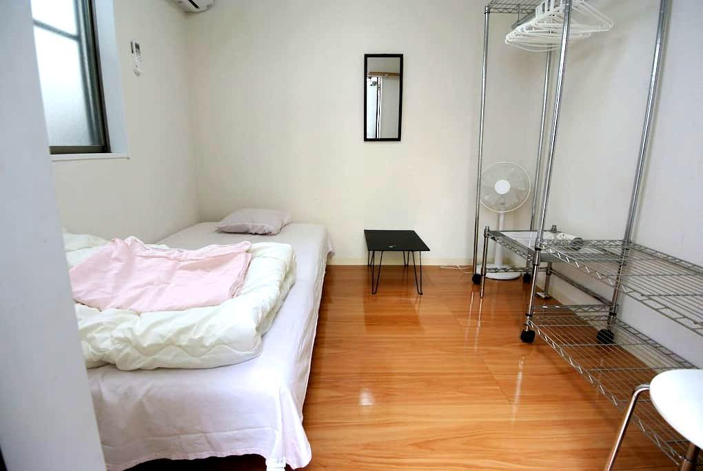 中庭のお部屋N2-101西荻窪より徒歩10分。離れのようなお部屋。新宿駅近 - Suginami-ku - House