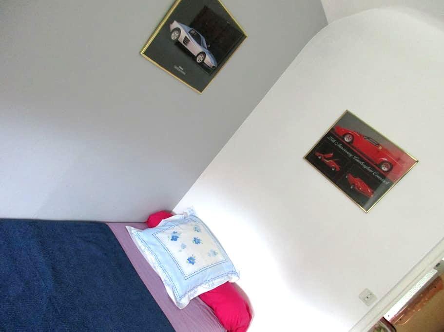 La petite chambre sur jardin - Cuincy - House