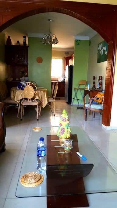 Home away from Home - Santo Domingo Este