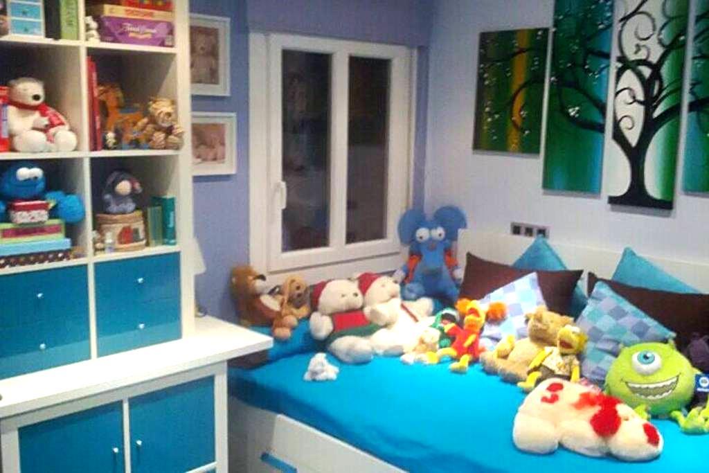 Amplia habitación+baño. Centro - Vitoria-Gasteiz - Apartamento