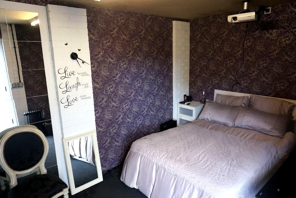 Luxury hosted rooms in Bracknell - Bedroom 3 - Bracknell - Rumah