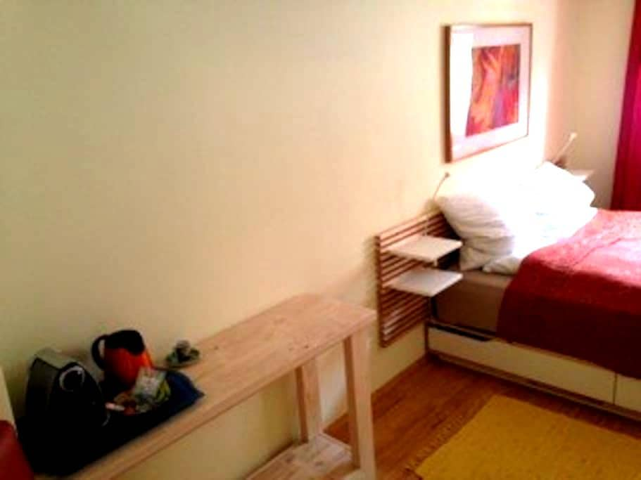Wohnen bei Katti in St. Georgen - Freiburg im Breisgau - Bed & Breakfast