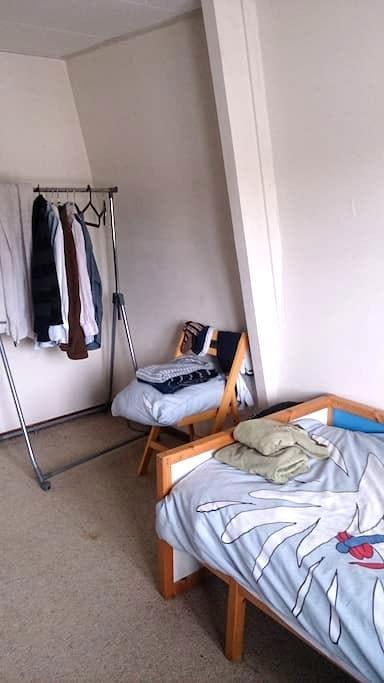 Stay in  a real Dutch House - Koog aan de Zaan
