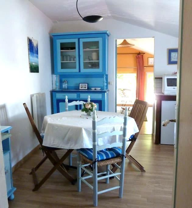 Appartement 40m2 1er étage - Saumur - Apartament
