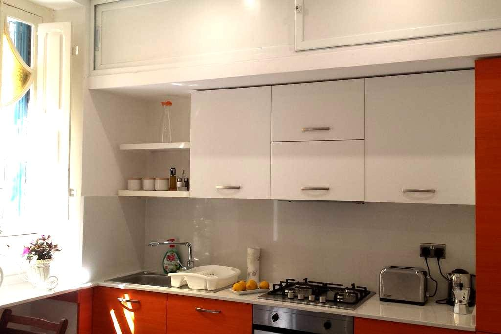 Luxury 1-Bedroom Fully Equipped Apt - Sliema - Appartement