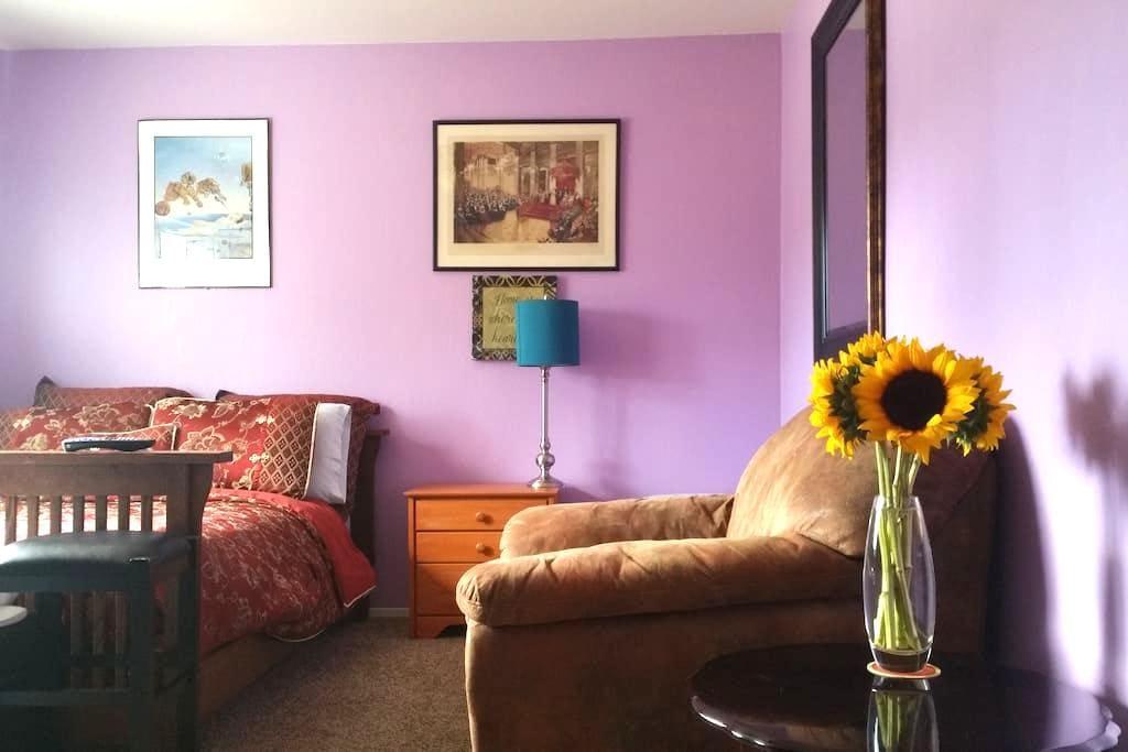 Quiet & Private Room #1 in El Sobrante - El Sobrante - Casa
