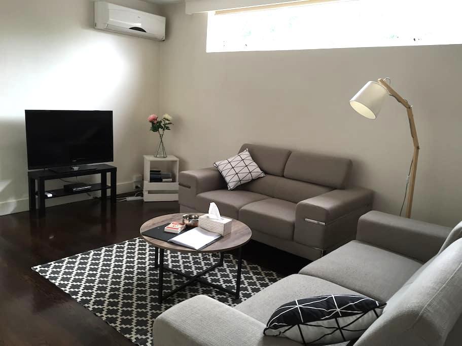 Amazing Locale Big 1bd Apt FreeWiFi - Hawthorn - Apartment