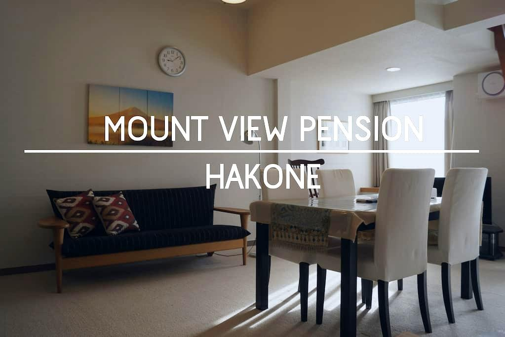 ★Mount View★ 5ppl Japnanese Mansion @Hakone - Hakone-machi - Byt