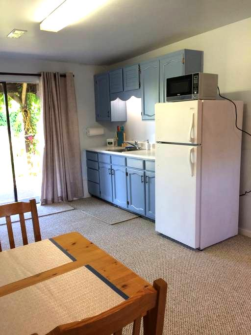 Yr Hafod - Campbell River - Guest suite