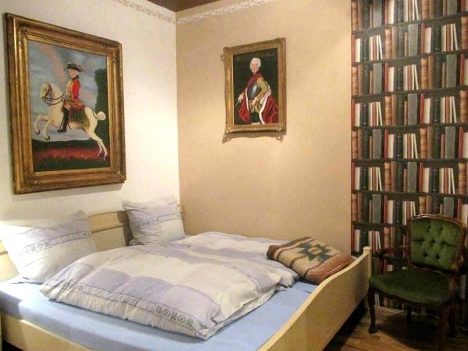 Appartment zwischen Therme und Schlosspark - 拜罗伊特 - 公寓