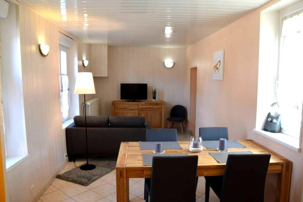 La petite maison près de l'Etoile - La Forestière - Casa
