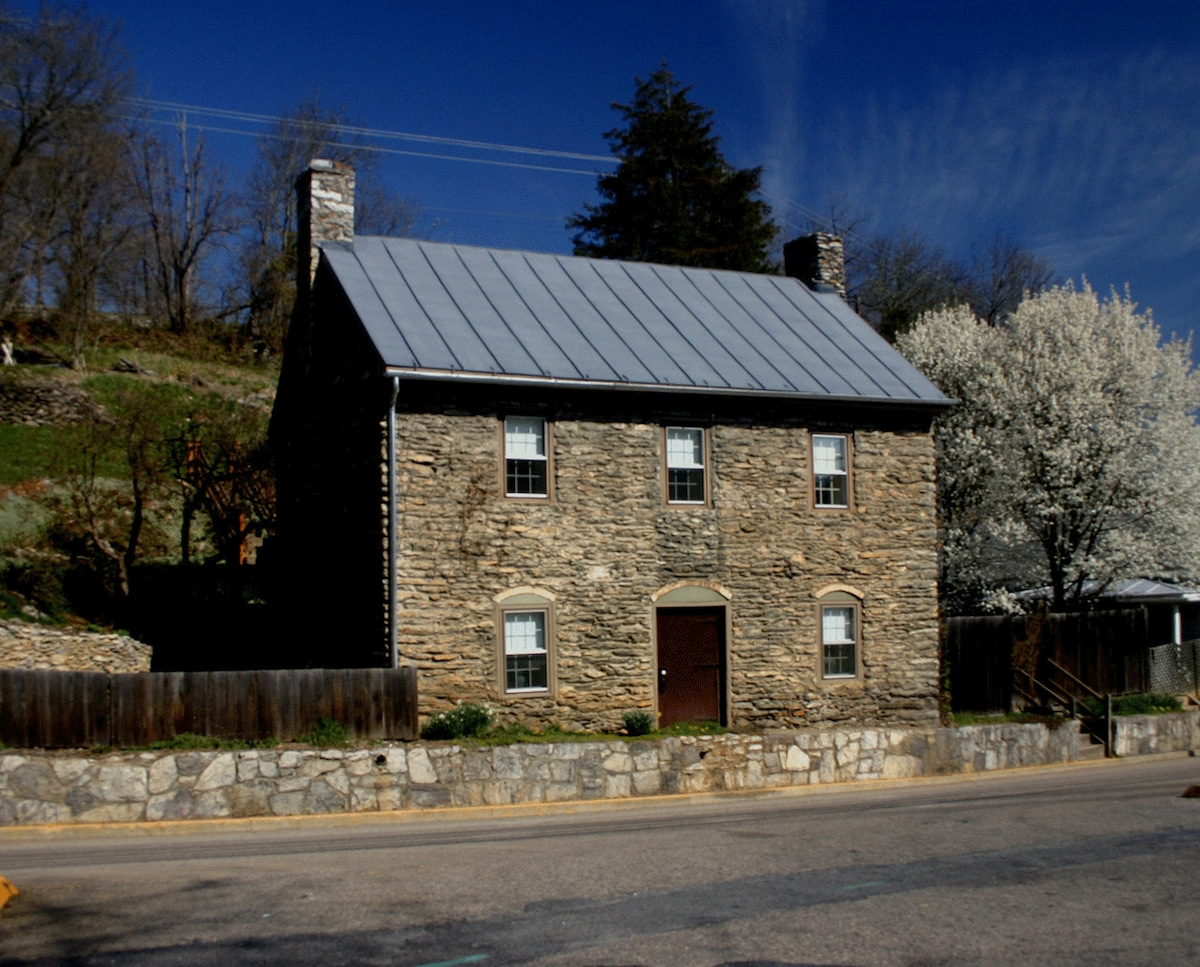 1780 Stone House