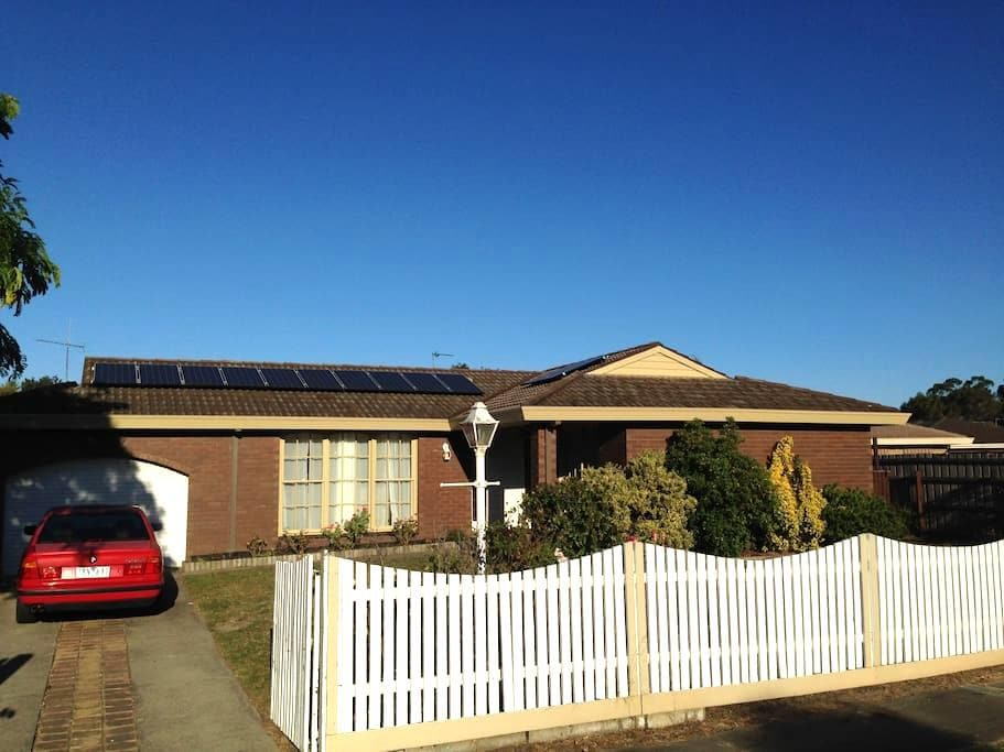 Latrobe Valley Accomodation - Traralgon - Hus