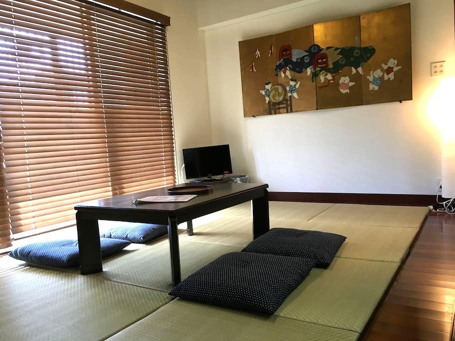 Sale Price on Mar. / Near Shijo Area (六) - Kyōto-shi - Appartamento