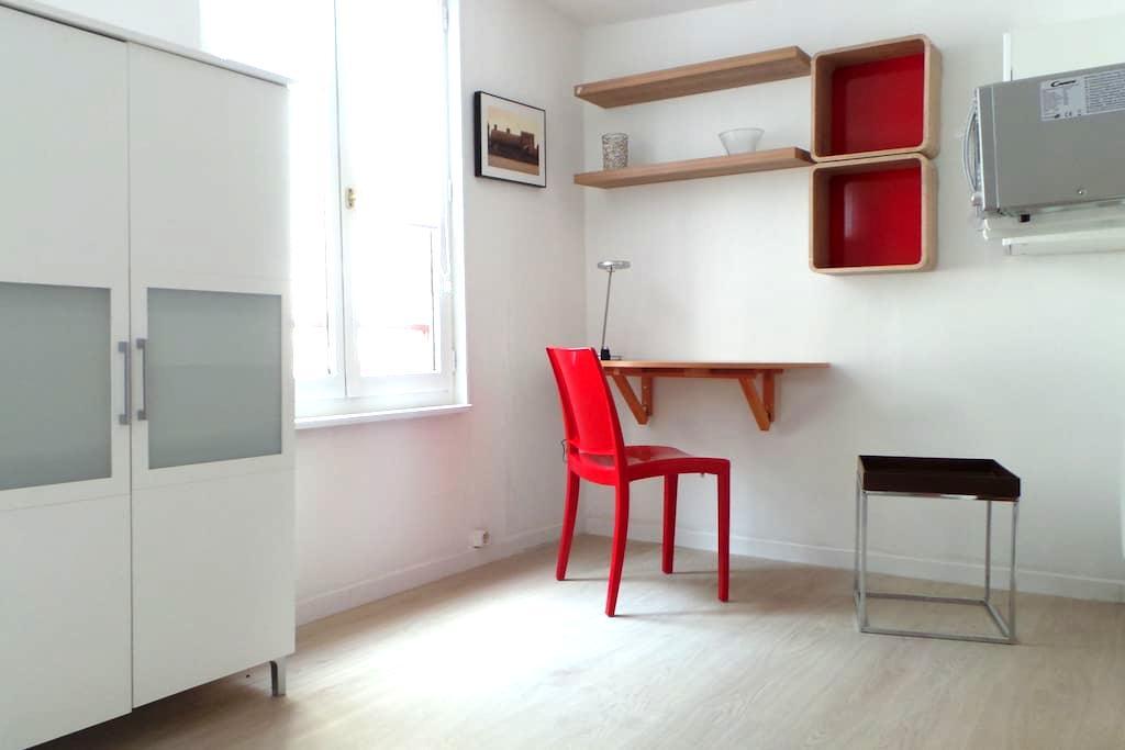 AGRÉABLE STUDIOAU COEUR DE LA VILLE - Strassburg - Wohnung