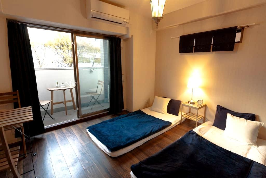 Private cozy room with balcony - Osaka - Appartement