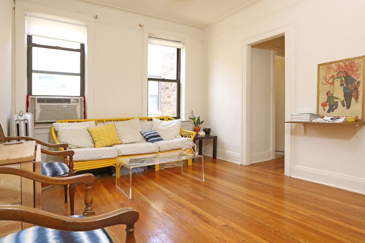 Your summer home in NYC! $1200/mo
