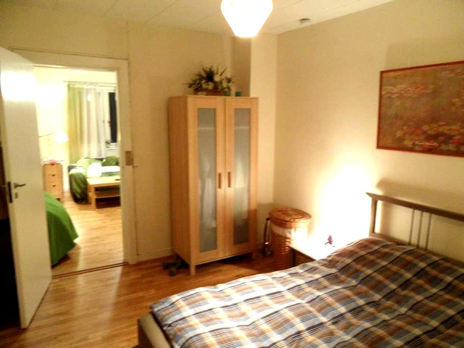 Nice room / Garden / Free parking - Søborg - Apartment