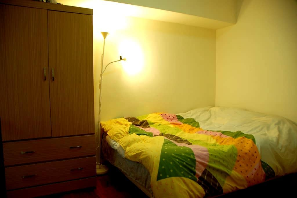 Simple room - Zuoying District - Rumah