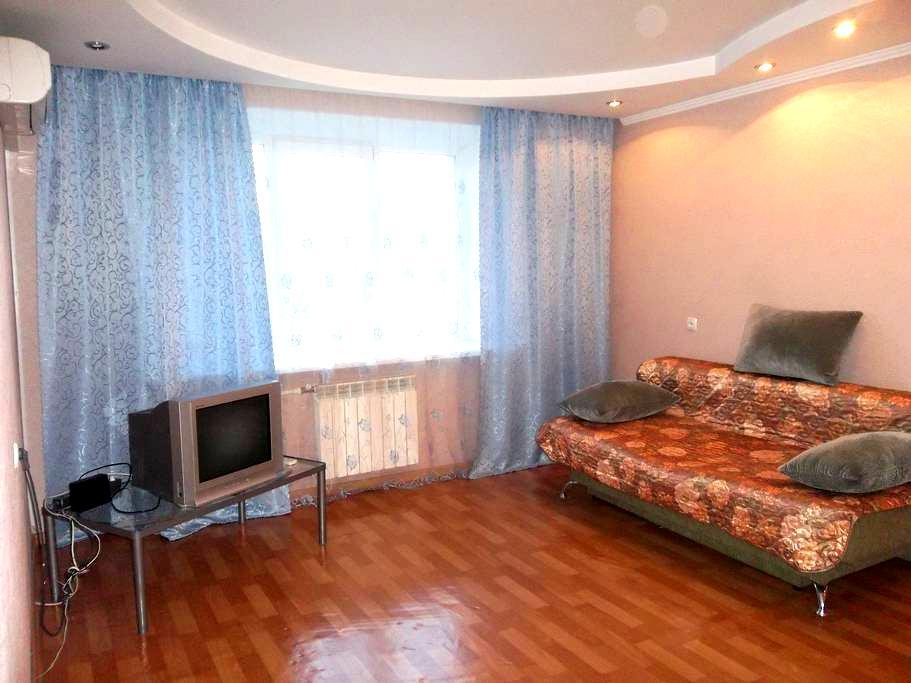 Оренбург квартира на Терешковой - Oremburgo - Apartamento
