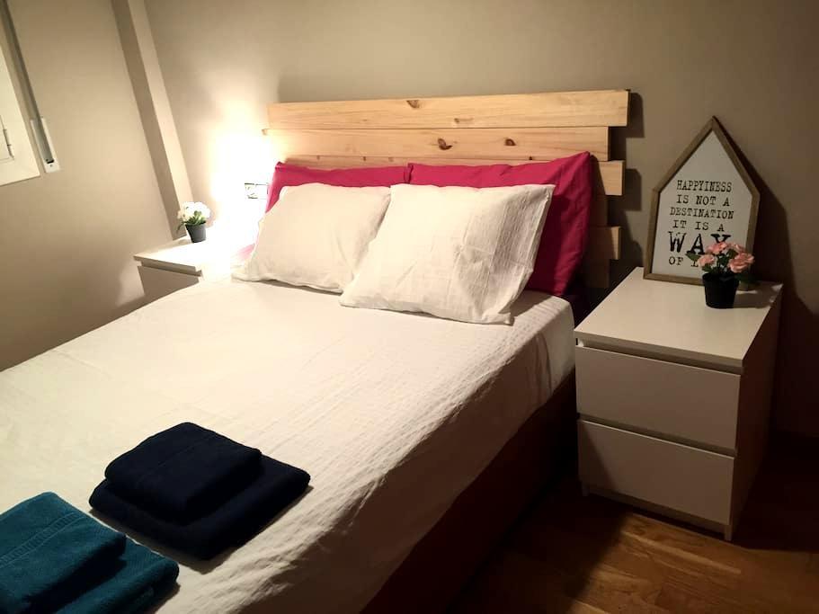 Lovely suite 5 min from Barcelona - Sant Joan Despí - Apartment