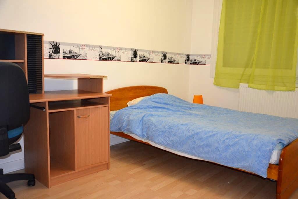 Chambre idéale pour séjour à Vannes - Vannes - Appartement en résidence