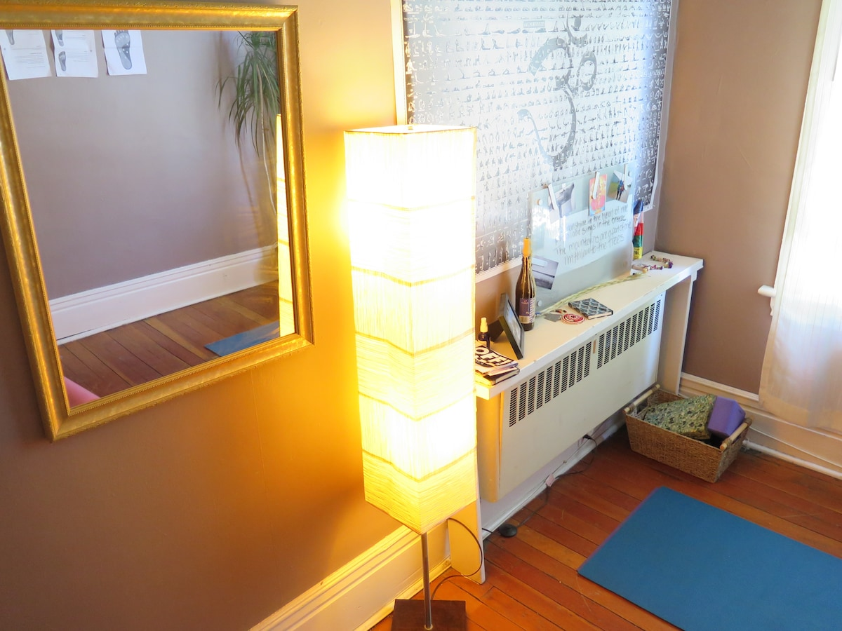 yoga/meditation room. We have a futon we can bring up if an extra bed is needed for children or a third guest