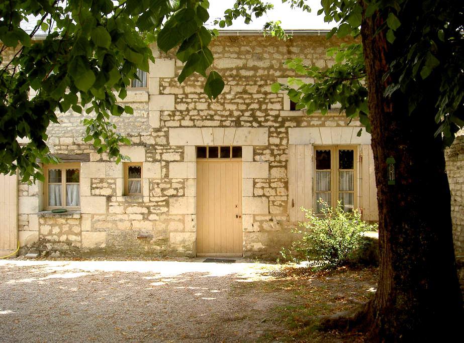 Les Taupins, France - La Tour-Saint-Gelin - 獨棟