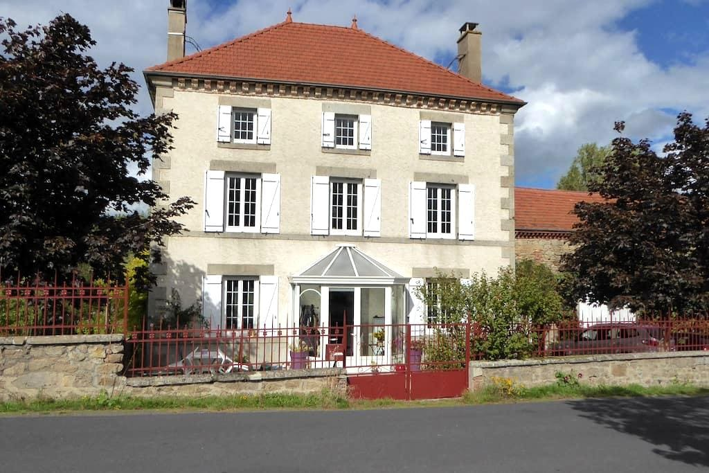 Chambres d'hotes Relais des Chaux - Saint-Jean-des-Ollières - Pensione