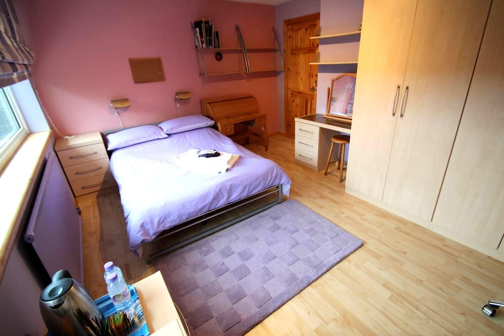 St.Germans Cornwall -Large DOUBLE room quiet area* - St. Germans, Nr. Saltash, - 獨棟