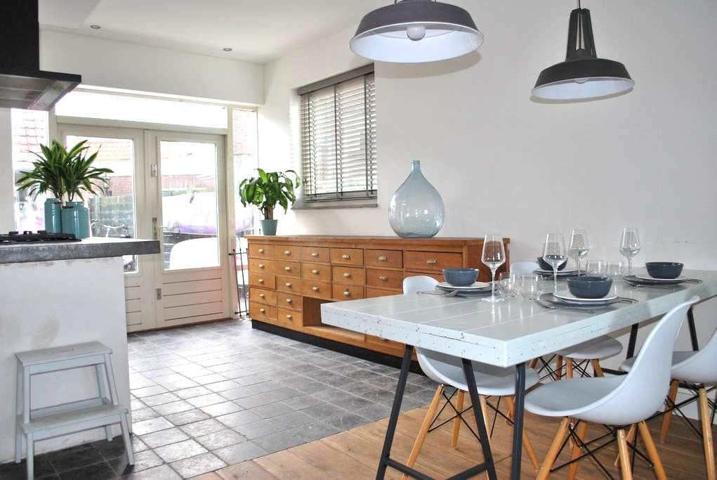 Cosy familyhouse for 4, 2 bedrooms - Wijk aan Zee - House