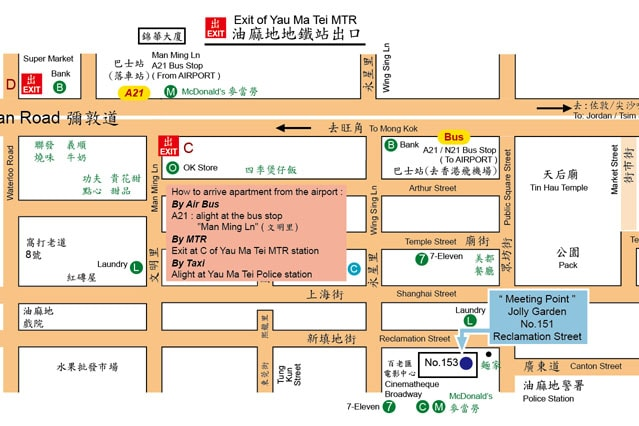 Clean 5mins to MTR walk up 1f, Rm 2