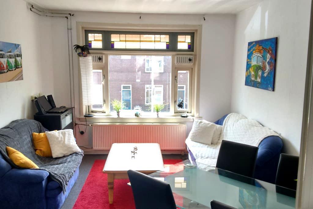 Vrolijk 2-kamer appartement - Nijmegen - Casa