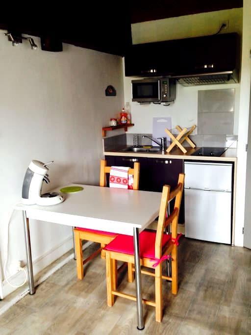 Studio proche de l'hyper centre - Orléans - Appartamento