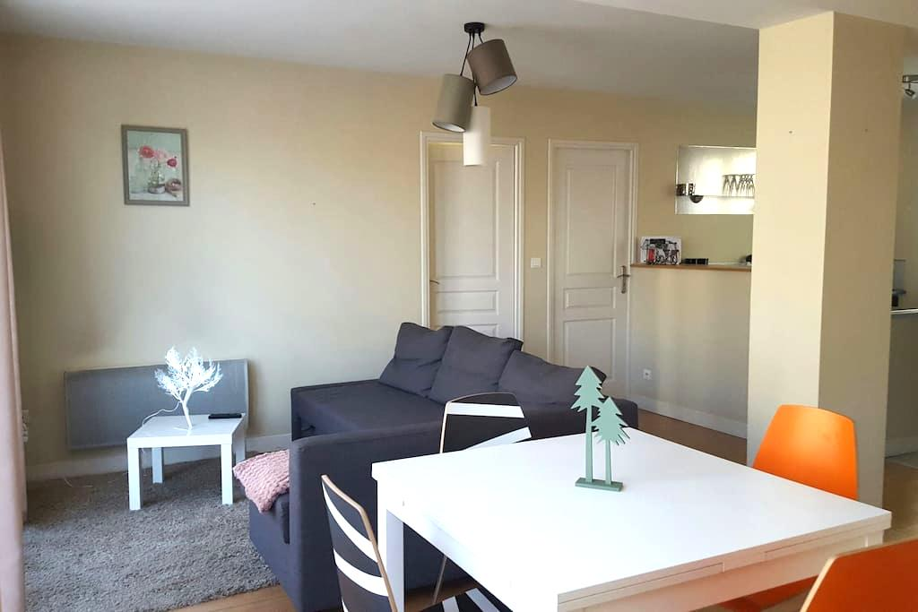 Appartement Epernay centre-ville - Épernay - Apartamento