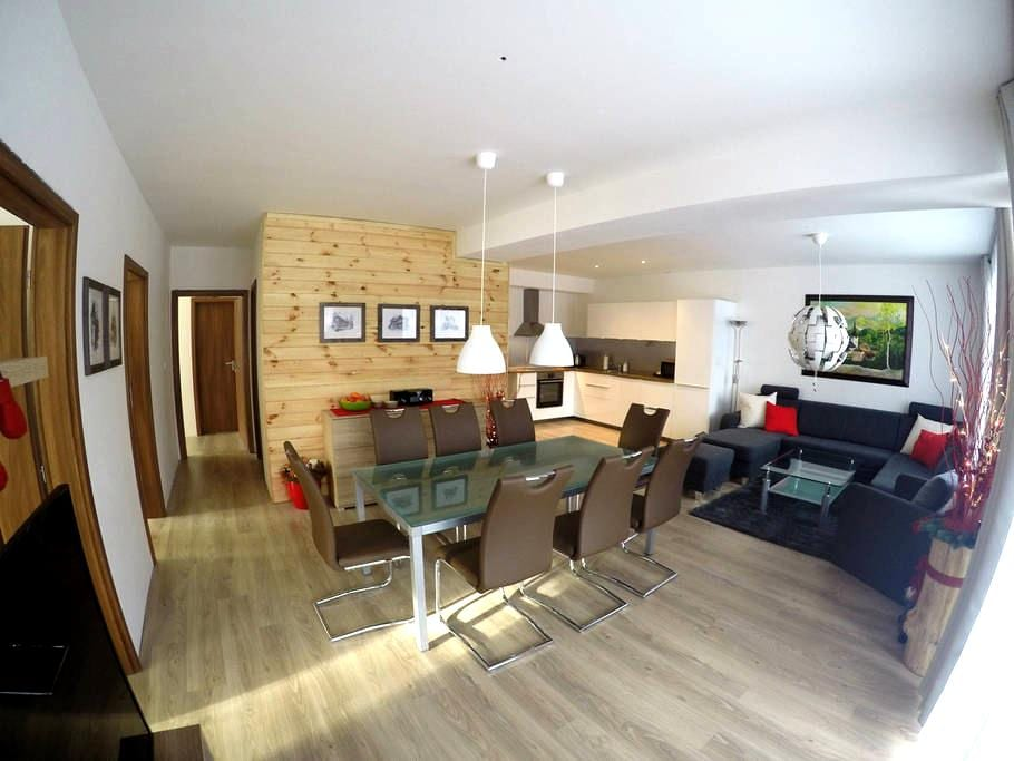 Luxury apartment Donovaly A11 - Donovaly - Квартира