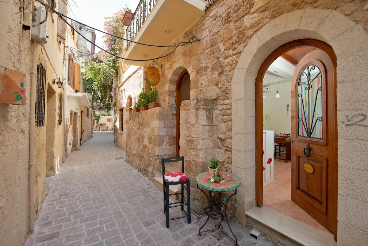 Katerina Traditional Rooms (No 1)