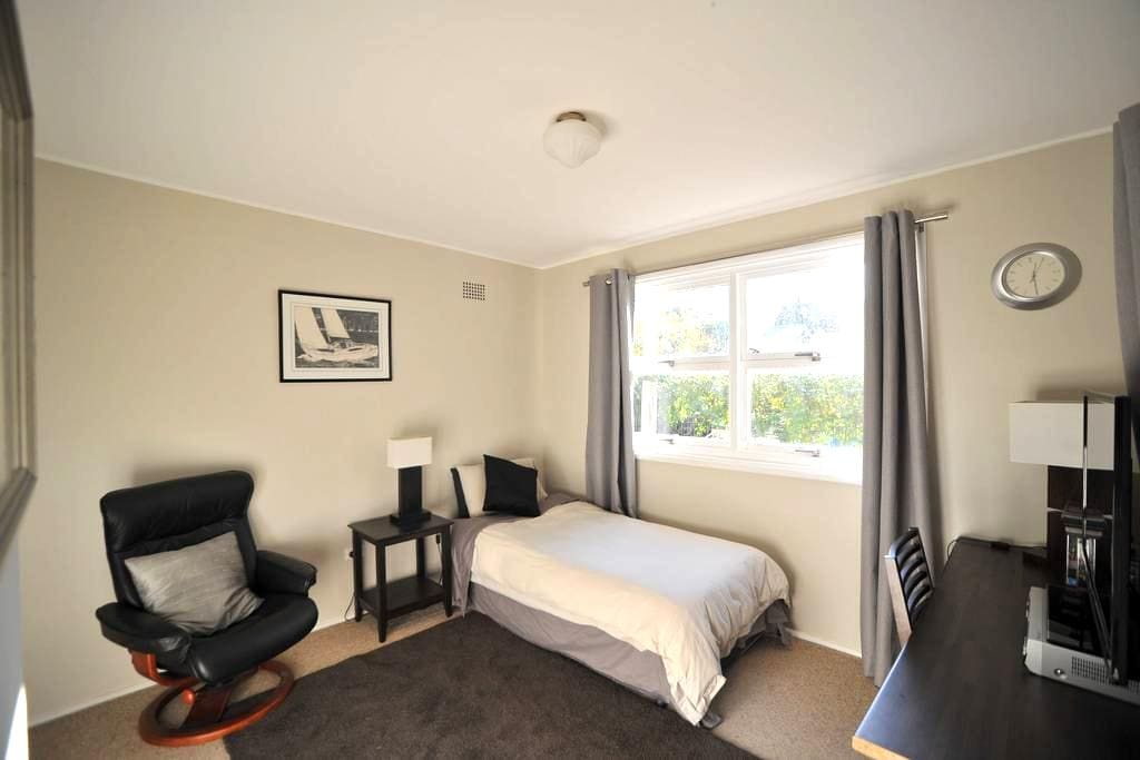 Private & Peaceful Studio Room with Ensuite - Roseville - Casa