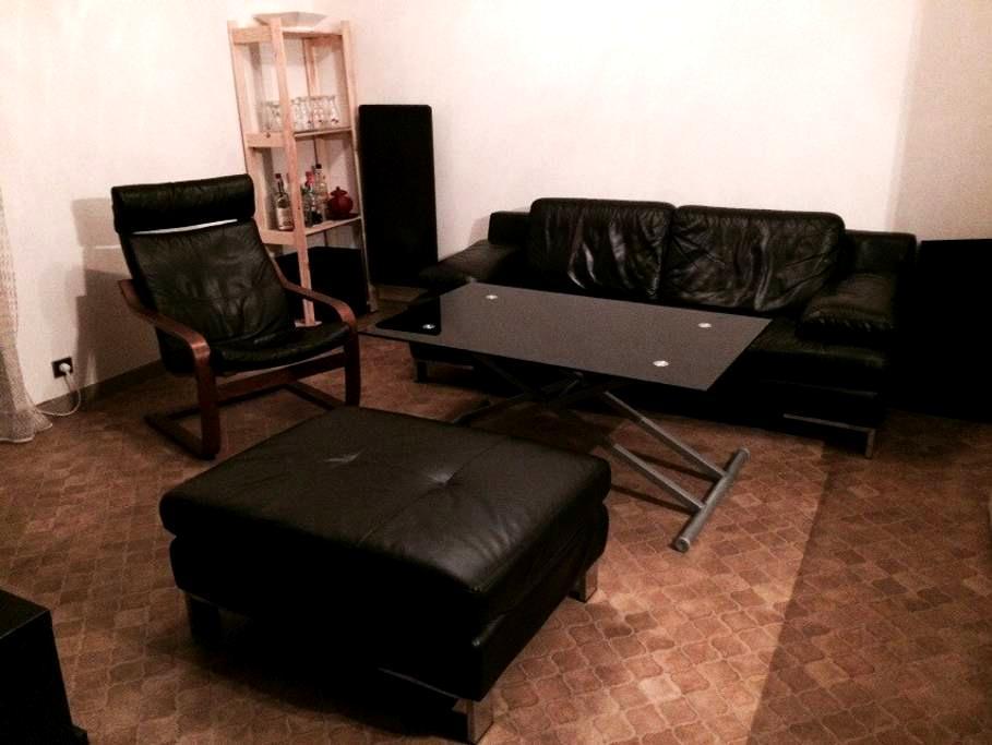 Studio Centre-Ville Reims - 兰斯(Reims) - 公寓