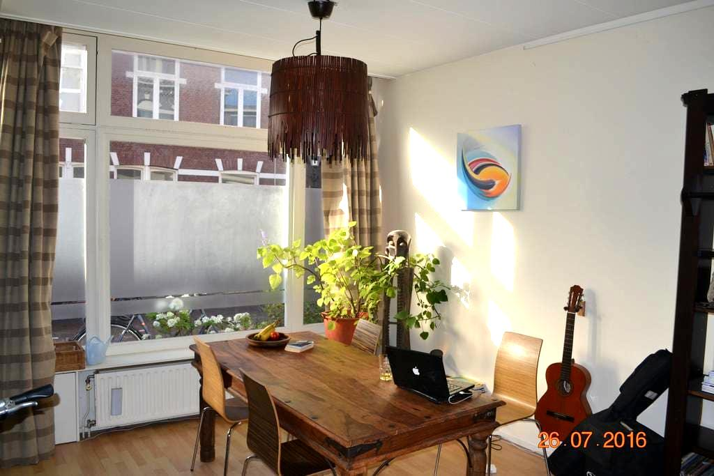 The hague appartment - Den Haag - Apto. en complejo residencial
