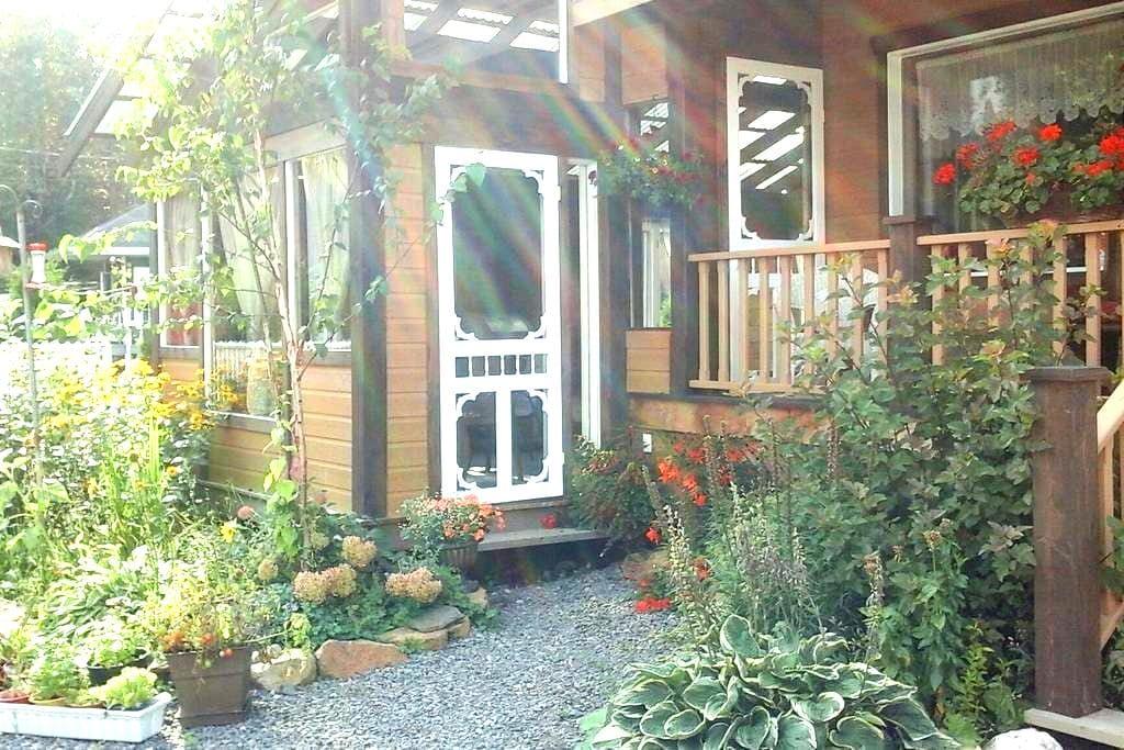 Chez Solange la marguerite - Saguenay - Hus