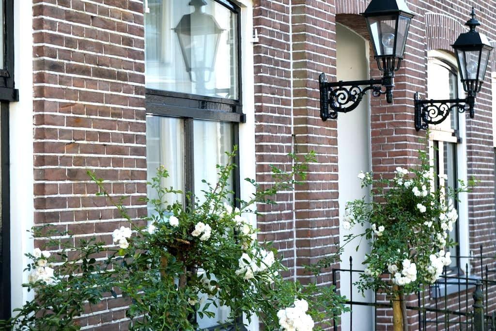 Logement No5, stijlvolle B&B Assen - Assen - 家庭式旅館