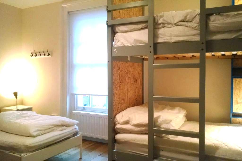 Ostelli Londra Centro Con Bagno Privato: Hotel economici a londra ...