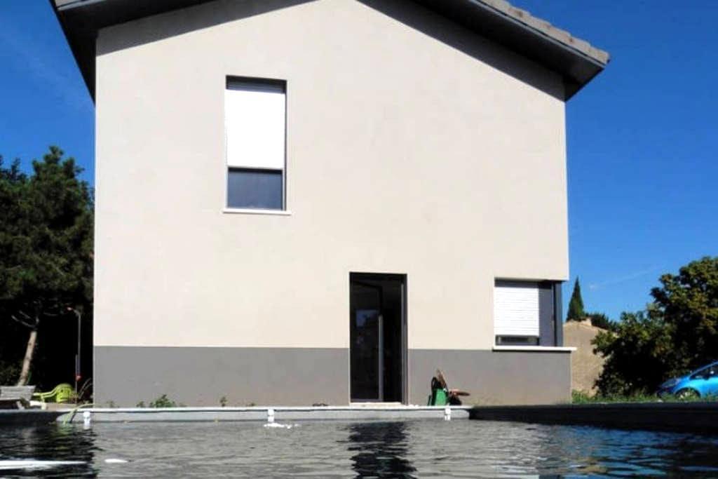Chambres dans Belle maison d'architecte - Bourg-lès-Valence
