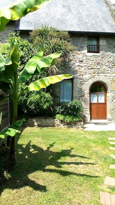 Village MAHANA: Gîte MARQUISE, piscine couverte - Pleurtuit - House