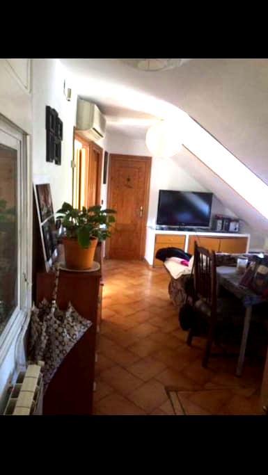 Bonito ático de 2 dormitorios - La Granja de San Ildefonso - Hus