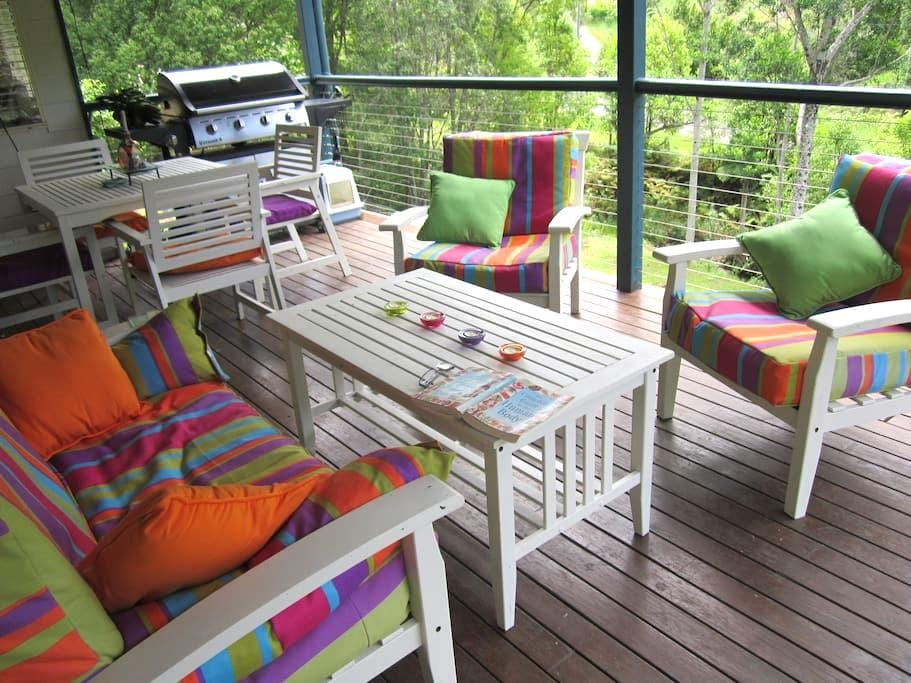 Gold Coast hide-away - Currumbin Valley - Huoneisto