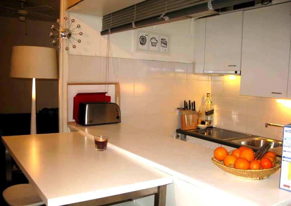 City center, 2 rooms, close to everything - Genebra - Apartamento