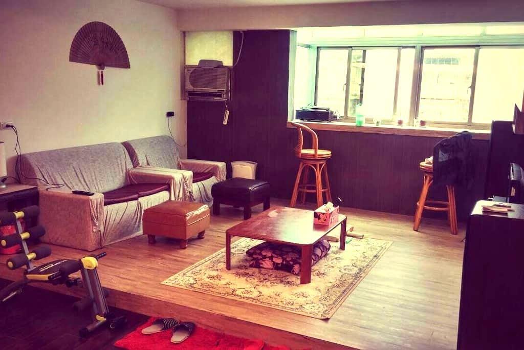 一對小夫妻溫馨的家,歡迎喜歡宜蘭的您 - Yilan City - Apartamento