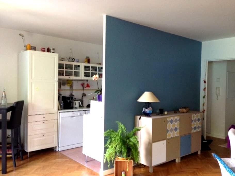 appartement cosy - Meudon - Apartemen